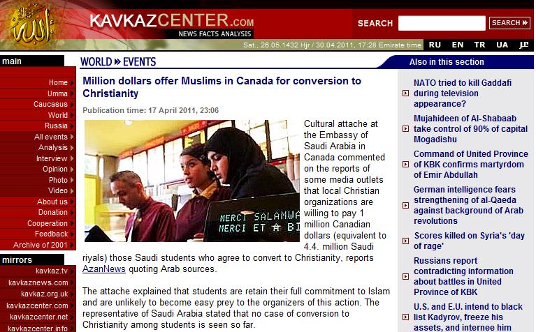 Million dollar offer to Muslims to convert to Christianity Jpg.