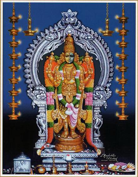 Sankaranarayana ,Sankaran Koil.png