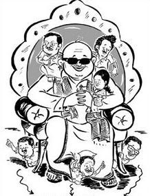karunanidhi with his Children Kumudam cartoon.jpg