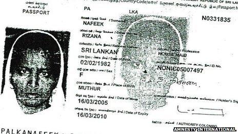 Rizana Nafeek's Passport.