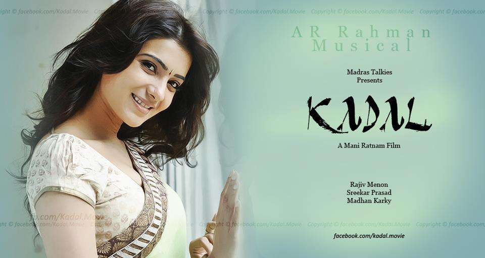 maniratnam movie kadal movie stills - karthik son gautham karthik ...