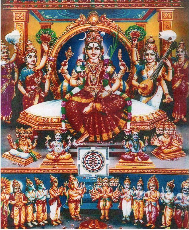 Devi Tripurasundari