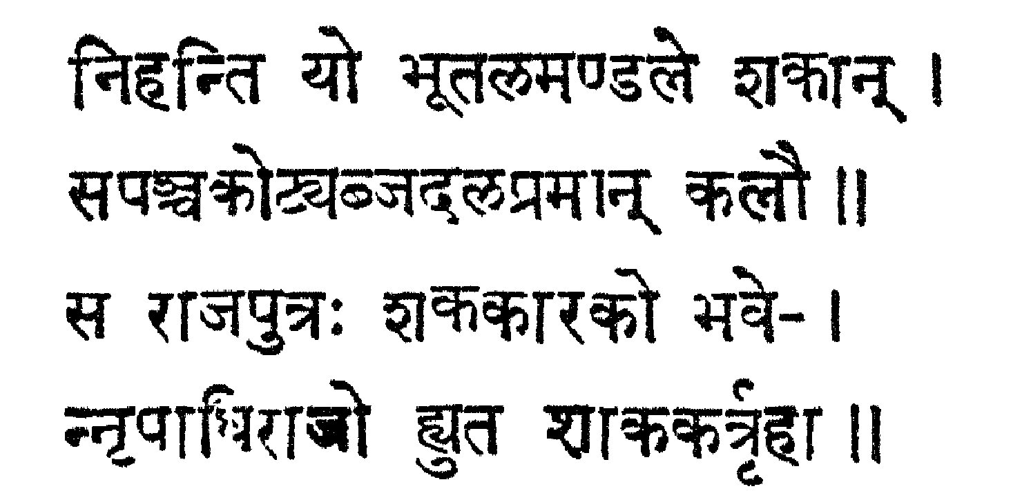 dating of mahabharata war In this paper i explore several issues related to the date of the mahabharata events and the text and their relationship to the ss tradition and the indic people in west asia.