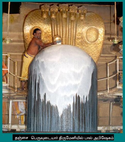 Bathing the Deity, Hinduism