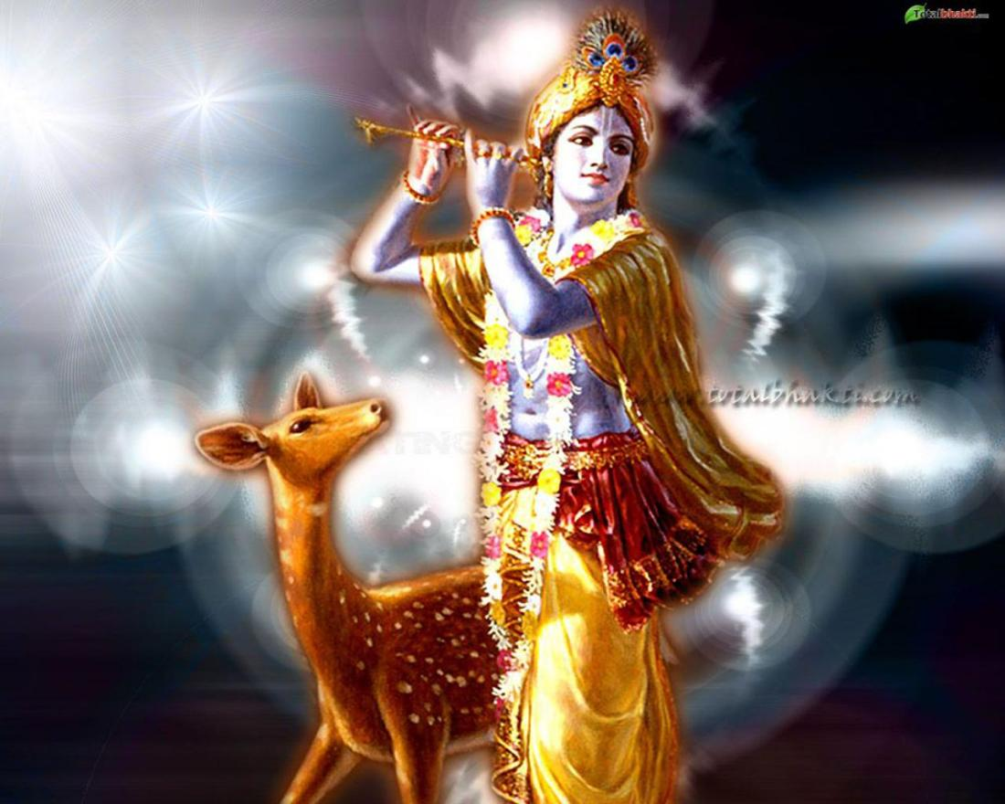 Lord Krishna Playing the Flute.