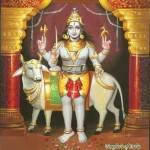 Form of Bhairava