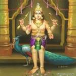 The Chanda Bhairava