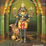 Kroda Bhaira , one of the forms of Bhairava