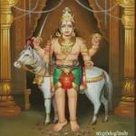 Unmatta Bhairava