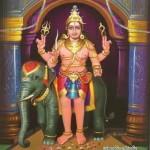 kapala Bharavar