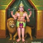 Bhishana Bhairava