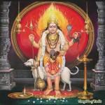 Samhara Bhairava
