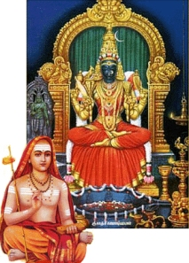 Shankaracharya and Kamakshi Amman