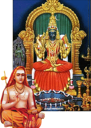 Shankaracharya and Kamakshi Amman
