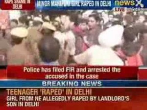 Manipur Girl rape