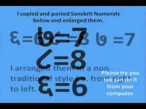 Sanskrit Numerals flipped over 786