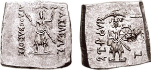 Coin of Agathocles with Hindu deities: Vasudeva-Krishna and Balarama-Samkarshana