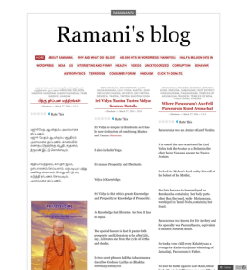 ramanis blog worpress