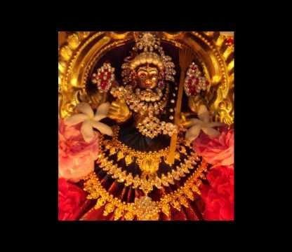 Tantra Shastra – Ramani's blog