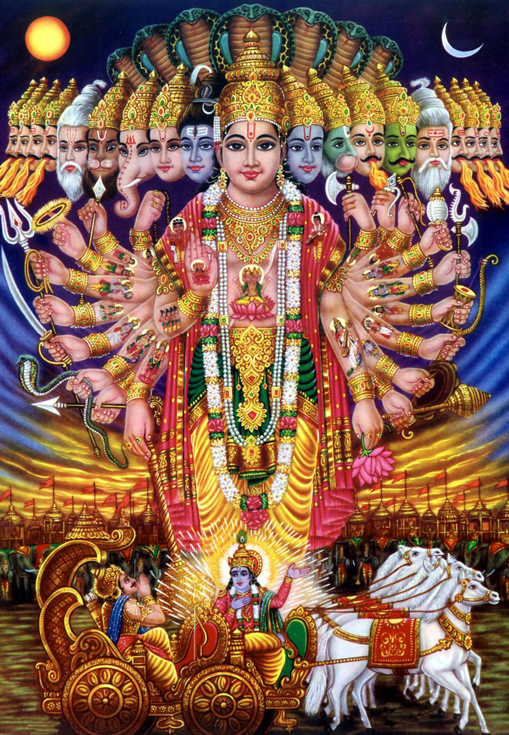 The Cosmic form Krishna.Image.jpg