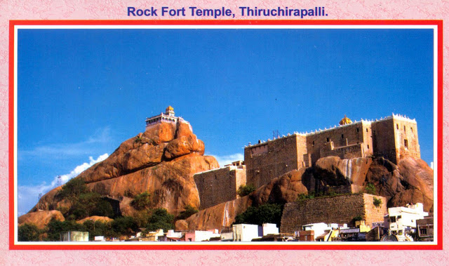 Thayumanaavr Temple