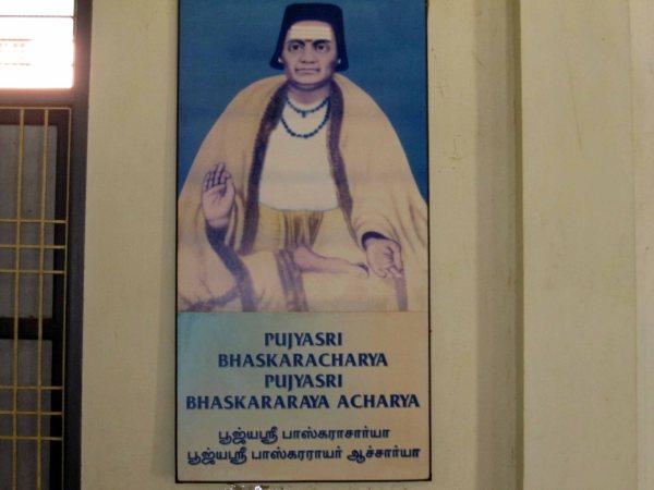 Bhaskararaya Lalita Sahasranamam Details   Ramani's blog