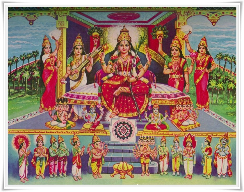 Lalitha Devi in Her Abode, Chintamani