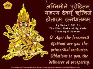 Rig Veda Mantra on Agni,Fire
