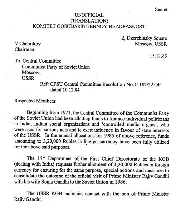 CPSU, USSR Letter on Money to be paid to Rajiv Gandhi.
