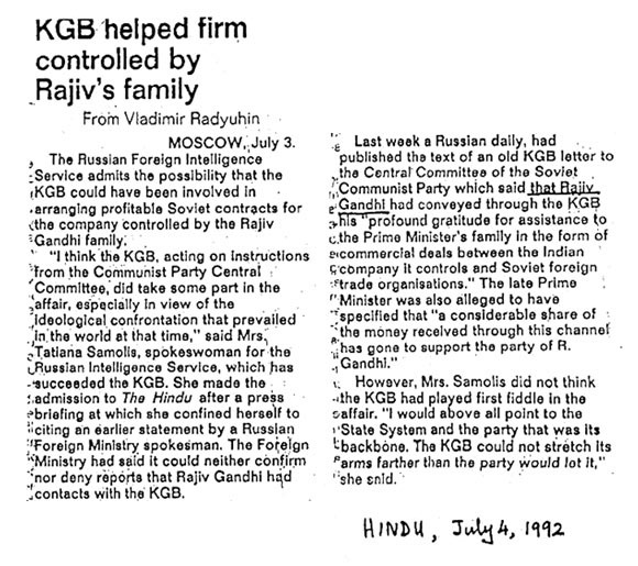 KGB helped Rajiv Controlled Firm get contracts.The Hindu page.jpg