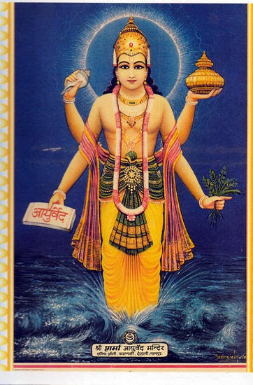 Lord Dhanvantri.jpg