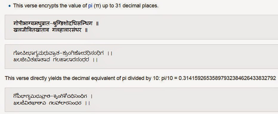 Value of Pi in Krishna Stuthi.jpg
