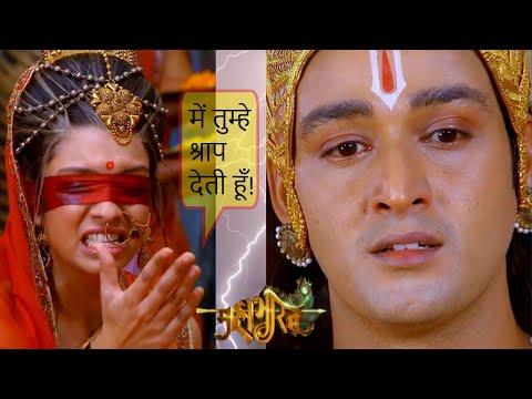 Gandhari's Curse