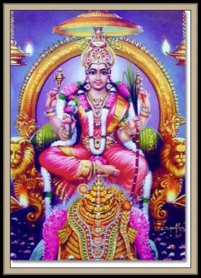 Lalitha Tripurasundari image.image