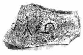 Tamil Script in Oman