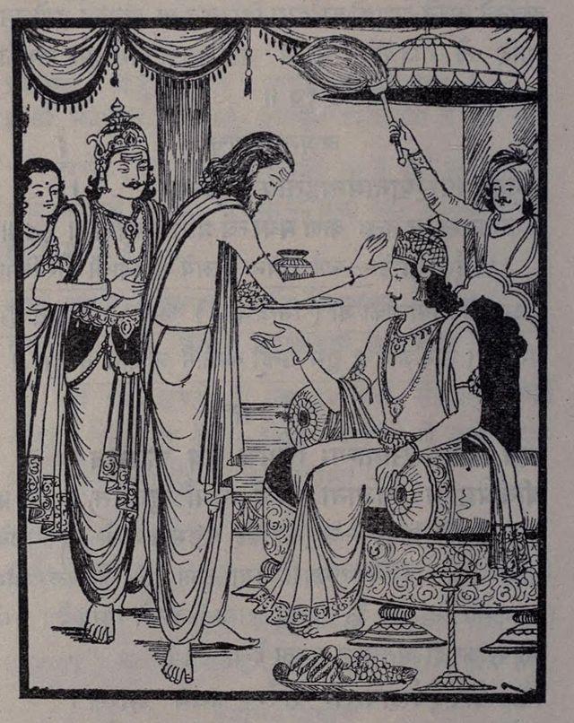 Karna, Coronation.jpg