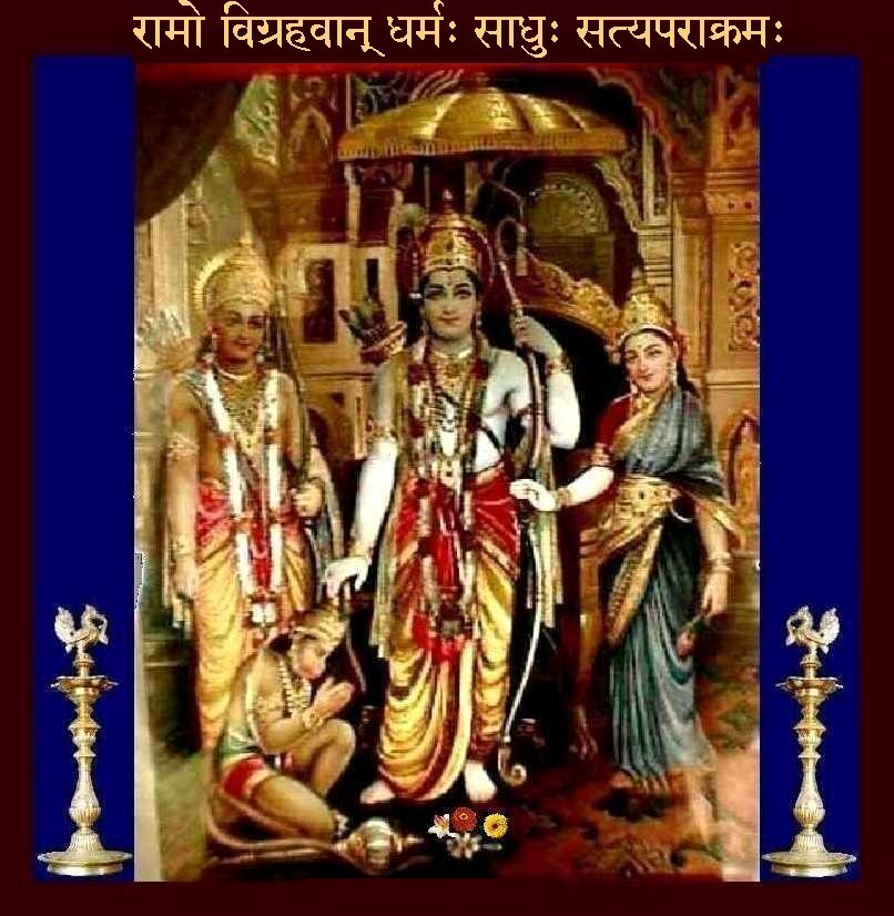Rama Pattabhishekam.jpg