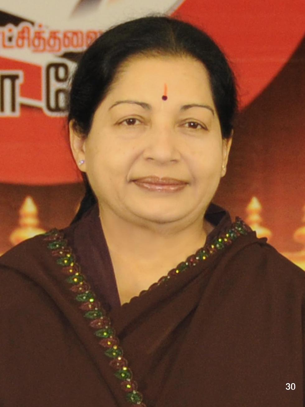 Jayalalitaa.jpg