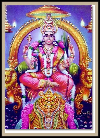 Lalita Tripura Sundari.jpg