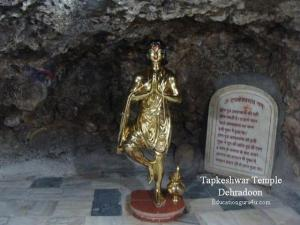 Tapkeshwar Temple.jpg