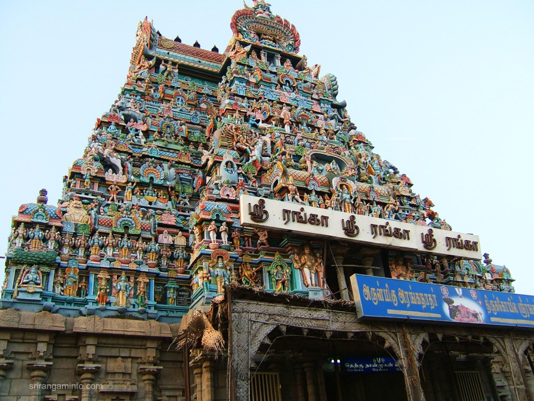 Sriranagam Gopuram.jpg