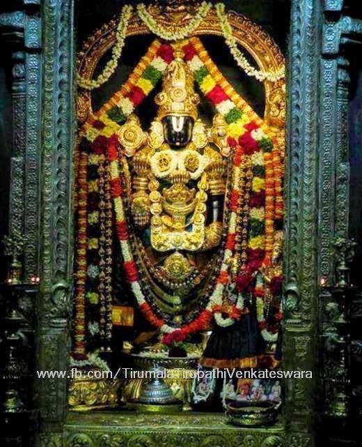 Lord Balaji.jpg
