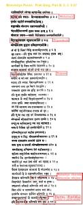 Islam in Bhavishya Purana.jpg
