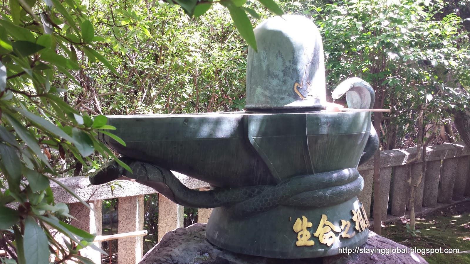Shiva Linga in Japan.jpg