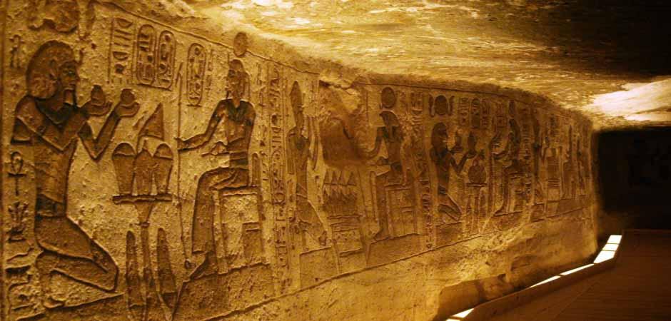 Inside The Pyramid.jpg