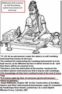 Surya Siddhanta.jpg