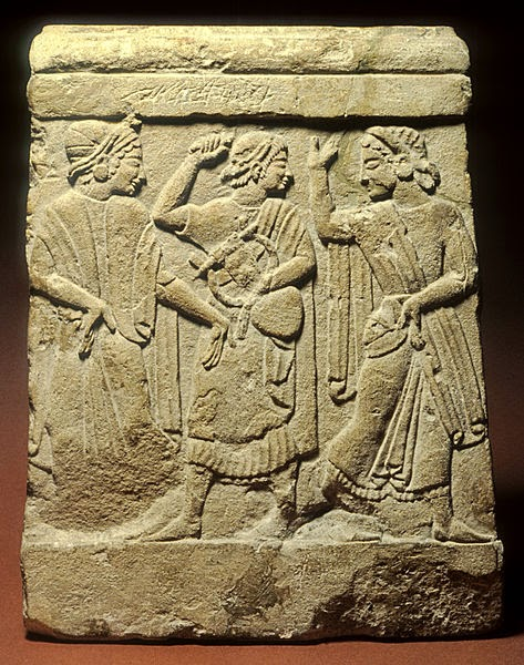 Etruscon painting has indian Dance pose and Sari attire.jpg
