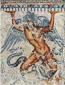 Etruscon God Typhon.jpg