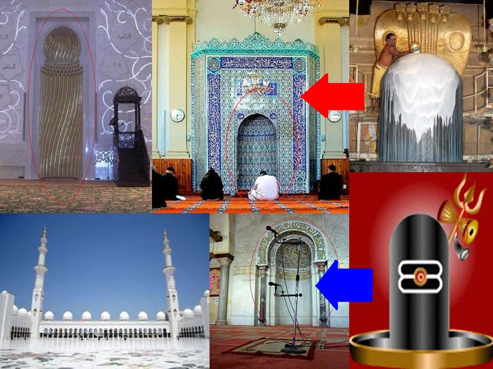Mecca houses the Shiva Linga.image.jpg