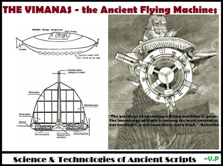 Anti Gravity Interstellar Ships of Ancient India.Image.jpg